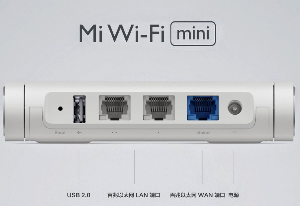 Xiaomi-Mi-Wifi-Mini-Router-Ports